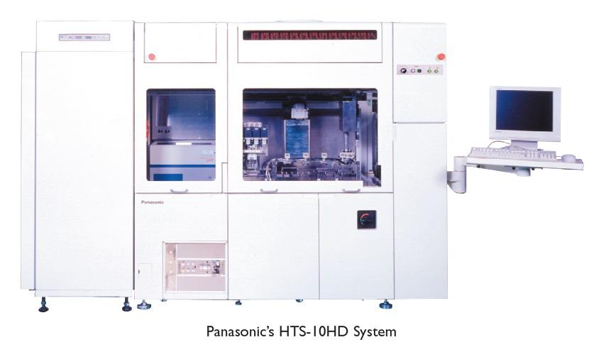 Image 20 Panasonic's HTS-10HD System